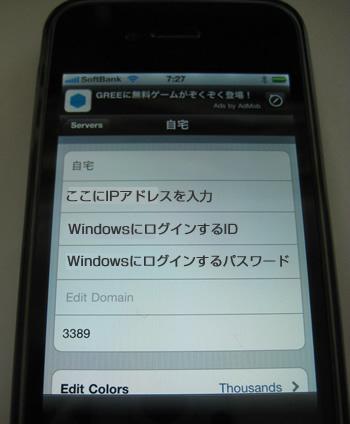 IMG_8861.JPG